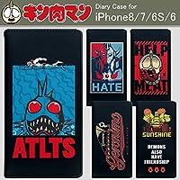 【カラー:悪魔将軍HATE】iPhone8 iPhone7 iPhone6S iPhone6 キン肉マン 手帳型ケース 手帳型 ケース カバー 手帳ケース カード収納 キャラクター 超人ケイリン きんにくまん アトランティス アイフォン iphons8ケース iphone 8 7 6s 6 スマホカバー スマホケース s-vc_7a332-b