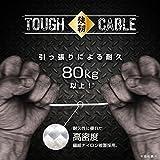 KYOHAYA USB Type-C 強靭ケーブル 1m 高耐久 超急速充電 USB2.0準拠品 Xperia XZ/XperiaX Compact/MacBook/Nexus その他USB-C機器対応 ホワイト VPBD100CWH