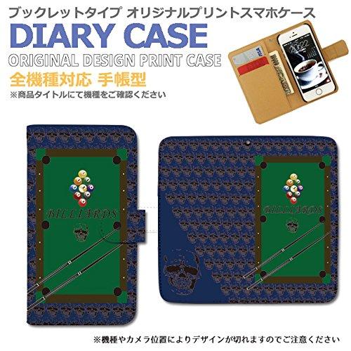 isai FL LGL24 手帳型 [L000904_04] ビリヤード ゲーム スカル 髑髏 LG...