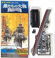【1】 タカラ TMW 1/700 世界の艦船 男たちの大和 磯風 1945年 戦艦 単品