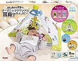 Amazon.co.jpうちの赤ちゃん世界一 オーガニックサウンドの耳育キャノピー