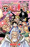 ONE PIECE 52 (ジャンプコミックス)
