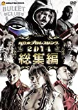 新日本プロレス2014総集編[TCED-2550][DVD]