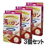 「湯たロン」 3個セット【お得】 電子レンジ用 湯たんぽ (42℃を8時間ロングキープ)