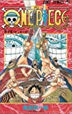 ONE PIECE 15 (ジャンプ・コミックス)