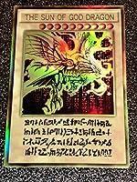 オリカラーの翼神竜 イラスト違い ウルトラ