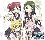 GO!GO!575 サウンド&ムービーコレクション(DVD+Blu-ray Disc付)