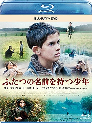 ふたつの名前を持つ少年 ブルーレイ+DVDセット [Blu-ray]の詳細を見る