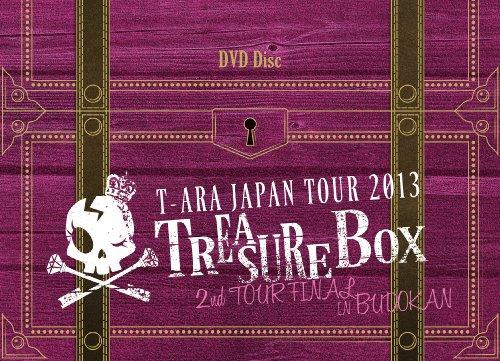 T-ARA JAPAN TOUR 2013~TREASURE BOX~LIVE IN BUDOKAN(初回生産限定盤) [DVD]