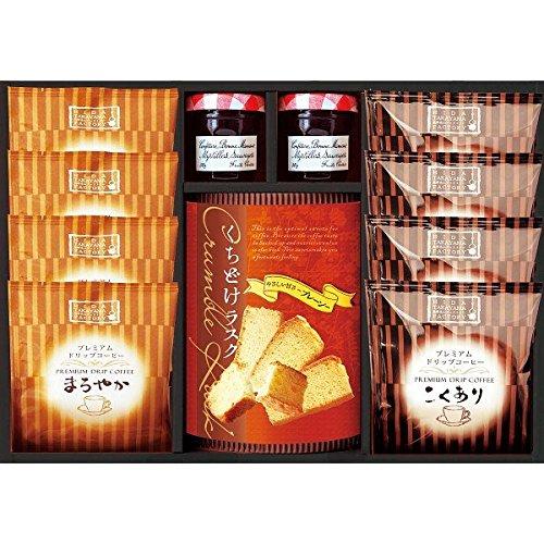 プレミアム珈琲と洋菓子セットPC-BE