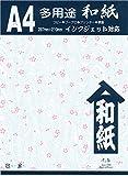 京の象 和紙 OA対応 華々1 A4 25枚入 2-601