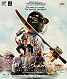 M.S. Dhoni: The Untold Story (2016) (BLU RAY)