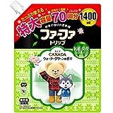 【大容量】 ファーファ 濃縮柔軟剤 カナダ ウォーターグリーンの香り 詰替用 1400ml