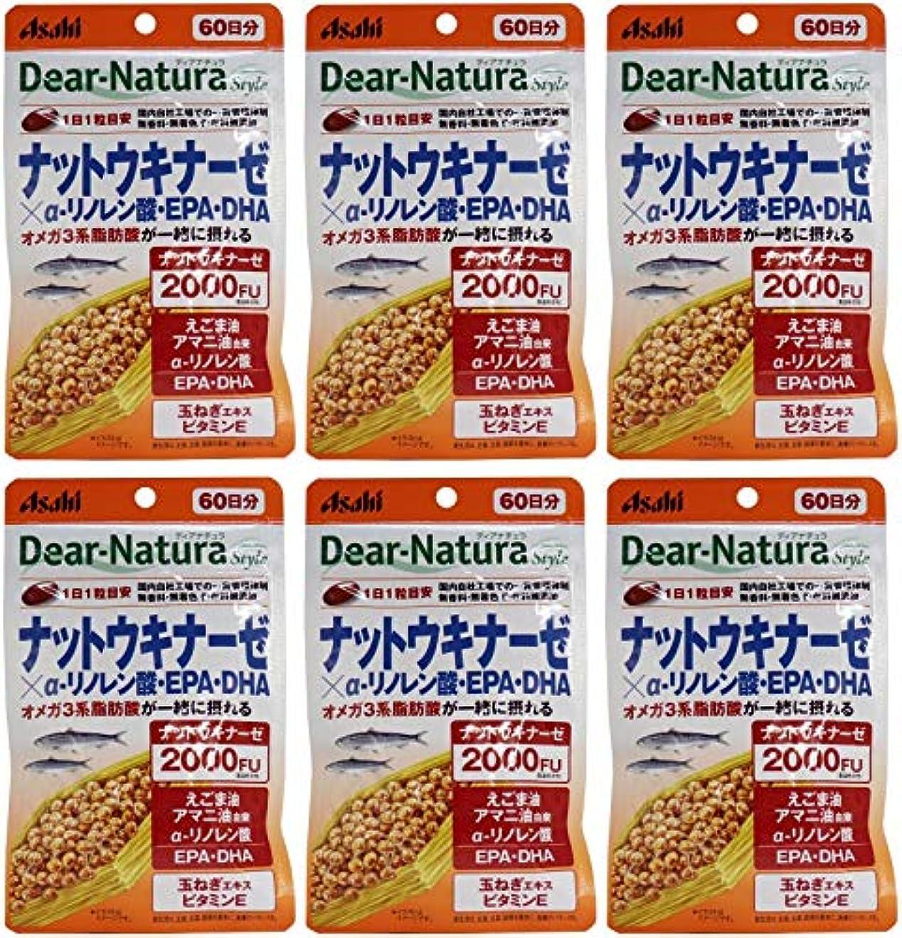 【まとめ買い】ディアナチュラスタイル ナットウキナーゼ×α-リノレン酸?EPA?DHA 60粒 (60日分)【×6個】