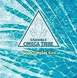 【メーカー特典あり】 7inch Singles Box(オリジナル・クリアファイル(A4サイズ)付き) [Analog]