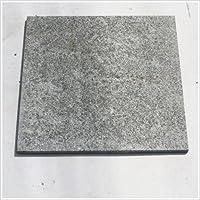 GAグリーン(御影石) 板石 400×400mm(表面:バーナー加工) 4枚セット