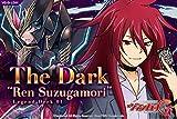 """カードファイト!! ヴァンガードG レジェンドデッキ 第1弾 VG-G-LD01 「The Dark """"Ren Suzugamori"""