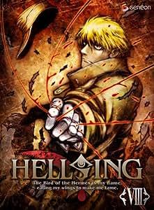 HELLSING OVA VIII 〈初回限定版〉 [DVD]