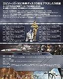 スター・ウォーズ コンプリート・サーガ ブルーレイコレクション(9枚組) (初回生産限定) [Blu-ray]
