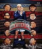 HITOSHI MATSUMOTO Presents ドキュメンタル シーズン1 [Blu-ray]