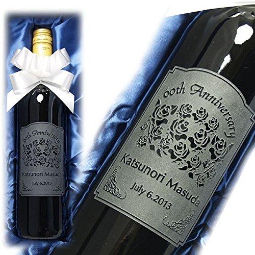 名入れ ワインB 還暦祝い プレゼント お酒 男性 女性 名前入り 彫刻 ワイン(バロンディスニー 赤ワイン750ml)