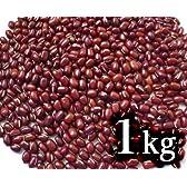 北海道産小豆約 1kg(970g) 2016年度新物