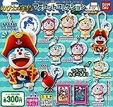 映画ドラえもん のび太の宝島 マスコットコレクション [全11種セット(フルコンプ)]
