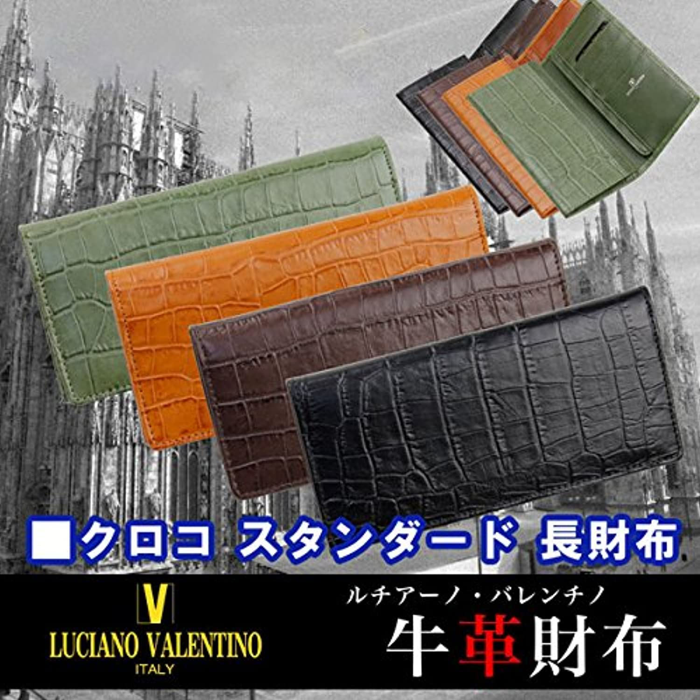 ルチアーノ バレンチノ LUCIANO VALENTINO 長財布 LUV-4001-CA キャメル