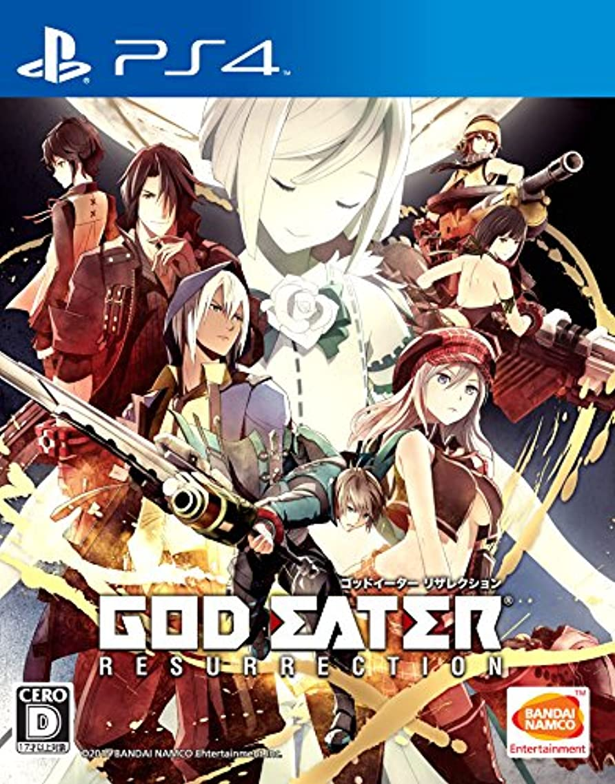 足枷メーカー隔離GOD EATER RESURRECTION クロスプレイパック&アニメVol.1 限定生産 - PS4/PS Vita