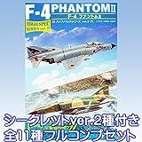 F-4 ファントムII PHANTOM HIGH SPEC vol.2 戦闘機 模型 エフトイズ(シークレット付き全11種フルコンプセット)