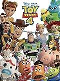 48ピース ジグソーパズル TOY STORY4(トイ・ストーリー4) おもちゃの世界 ダブルサイドパズル