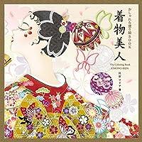 画家 日本人 塗り絵 水彩画に関連した画像-06