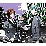 うたの☆プリンスさまっ♪デュエットドラマCD「Fiction」 嶺二&藍【初回限定盤】
