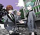 うたの☆プリンスさまっ♪デュエットドラマCD「Fiction」 嶺二&藍[初回限定盤]