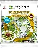 サラダクラブ 10品目のサラダ (ズッキーニや大根) 1袋 160g
