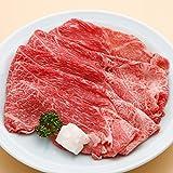 神戸牛 しゃぶしゃぶ肉 極上 500g
