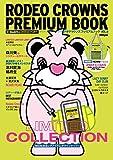 RODEO CROWNS PREMIUM BOOK VOL.9 (NYLON JAPAN 2018年4月号増刊)