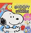 スヌーピー シールブック: SNOOPY HIS FRIEND STICKERS (まるごとシールブック)