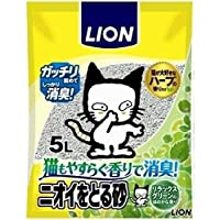 【2CS】ライオン(LION) ペットキレイ ニオイをとる砂 リラックスグリーンの香り 5L ×8袋 猫砂 ライオン ペットキレイニオイをとる砂/ニオイをとる砂/猫砂 ねこ砂 ネコ砂 鉱物 ペット用品