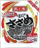 【お茶漬けにおすすめ!万能調味料】汐ふき昆布 ささめ 31g