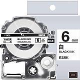 1個 6mm 白地黒文字 互換 キングジム テプラ テープ カートリッジ テプラPRO Kingjim tepra SS6K 8M ASprinte