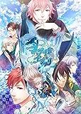 マーメイド・ゴシック 豪華版 (豪華版特製冊子&豪華版ドラマCD 同梱) - PSP