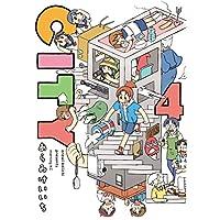 CITY(4) (モーニングコミックス)