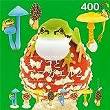 ネイチャーテクニカラー MONO PLUS キノコとアマガエル2 ボールチェーン&フィギュアマスコット 【フィギュアマスコット】4種セット