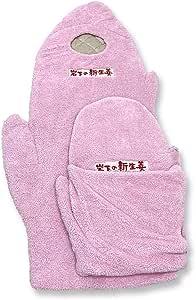 寝袋 イベント プレゼント パーティーグッズ 誕生日 岩下の新生姜 (大人用)