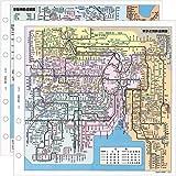 能率 バインデックス システム手帳 リフィル 東京・大阪周辺鉄道路線図 516