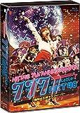 HKT48 7th ANNIVERSARY 777んてったってHKT48 ~7周年は天神で大フィーバー~(Blu-ray Disc3枚組) 画像