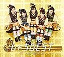 しゃちBEST2012-2017 lt 5周年盤 gt (2CD Blu-ray) 】