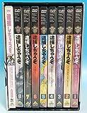 逮捕しちゃうぞ TV 1〜8巻+DVDコレクション 全9巻セット [マーケットプレイス DVDセット]