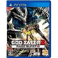 GOD Eater 2 Rage Burst Psvita (Japanimport) by Bandai Namco [並行輸入品]